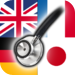 Communicating with Foreign Language-Speaking Patients (in English, Ger